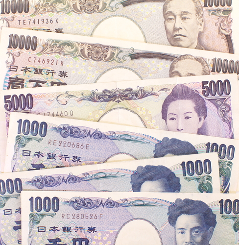 The Japanese yen on Friday slipped against the world's reserve ...