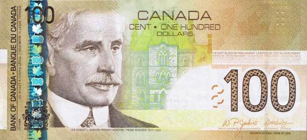 Before The Canadian Parliament Elished Dollar In 1871 Practically Every Province Was Conducting Transactions Local Currencies